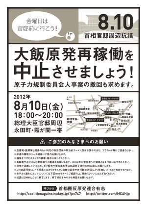 2012_08_10_a4