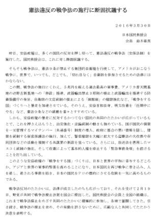 2016_3_30