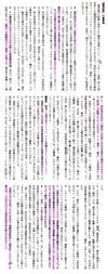 Dowa_kyoto_saiyo